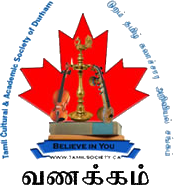 Tamil Cultural and Academic Society of Durham
